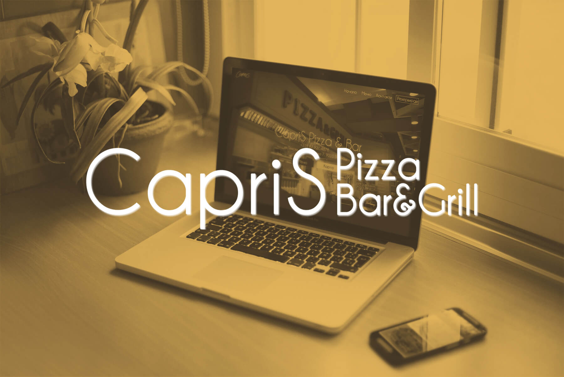 Pizza Bar Capris - Cover