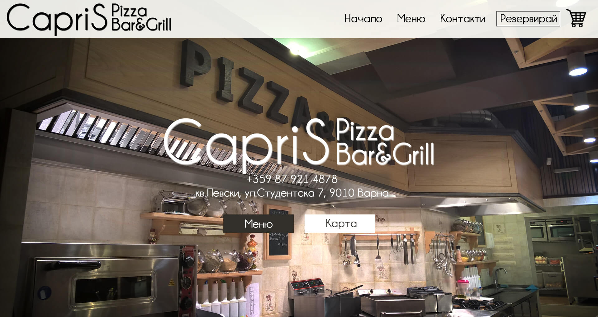 Pizza Bar Capris HomePage Cover Rosen Markov