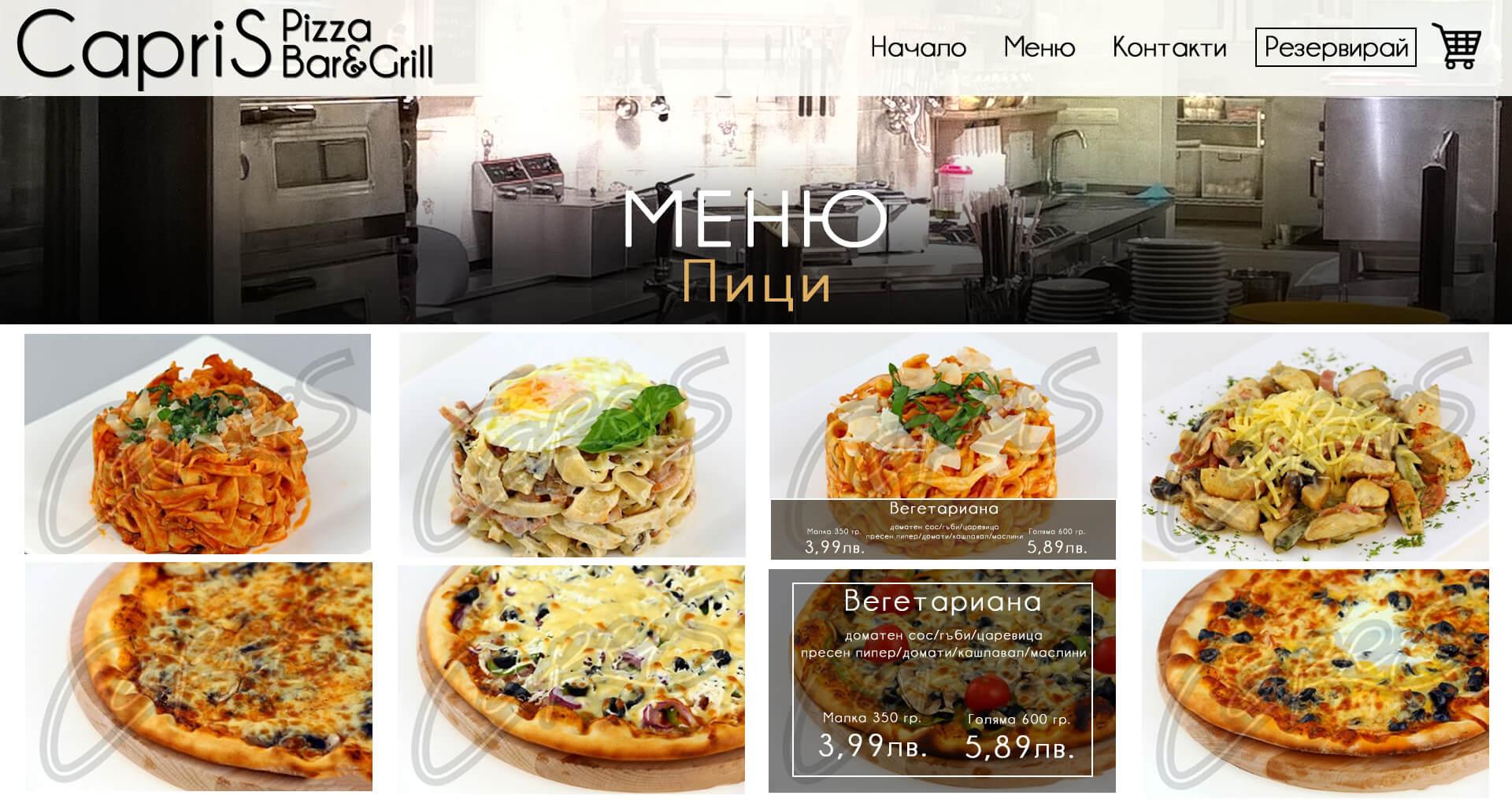 Pizza Bar Capris Menu Rosen Markov