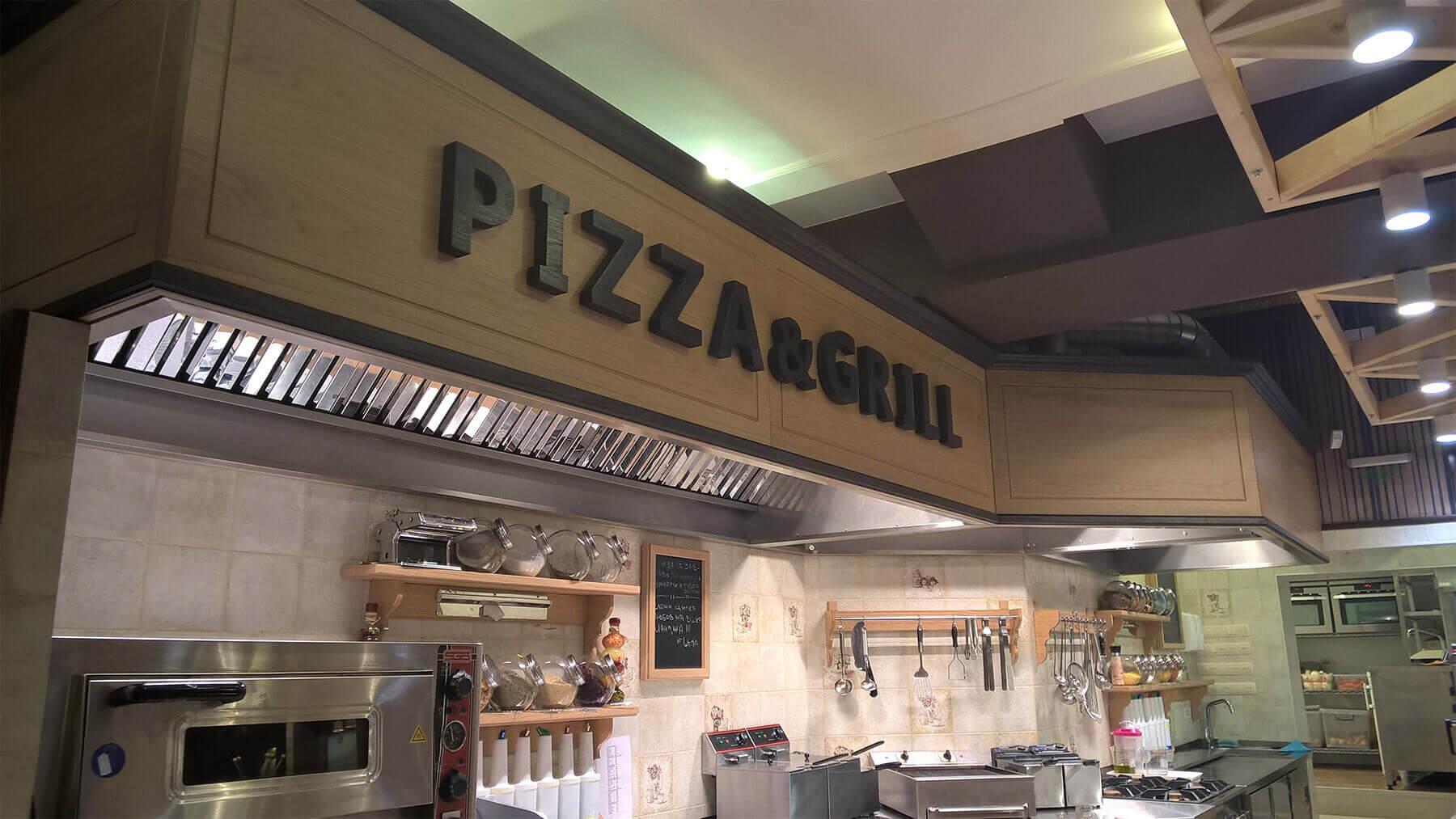 Pizza Bar Capris - Resurant Interior 4