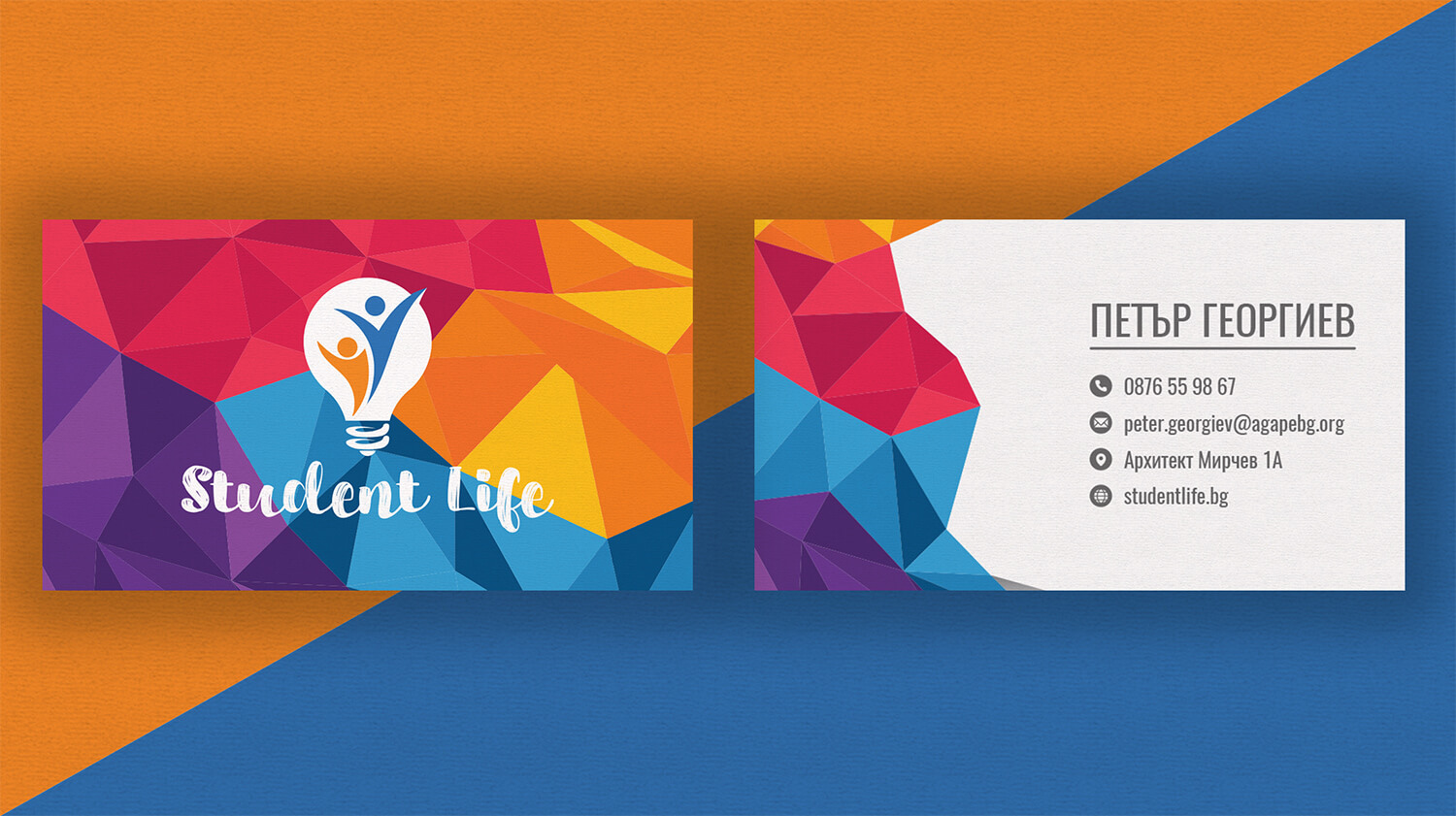 Student Life - Business Card